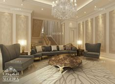 View our Gallery and see one of the best family/living room interior design ideas by ALGEDRA Interior. Palace Interior, Interior Design Living Room, Living Room Designs, Interior Decorating, Interior Design Dubai, Family Room Design, Architect Design, Sofa Set, Decoration