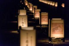 Japaninfo added 16 new photos to the album: เทศกาลชมจันทร์@Shugetsu-sai, วัด Ishiyama-dera/Shiga, 15-16 กันยา — at 大本山 石山寺 Ishiyamadera Temple.