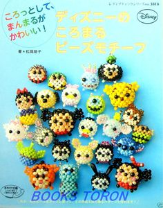 Brand New! Kawaii Disney Koromaru Beads Motif /Japanese Beads Craft Pattern Book