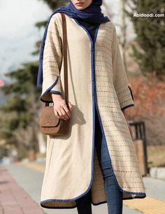Stylish Work Outfits, Stylish Girls Photos, Casual Outfits, Abaya Fashion, Cardigan Fashion, Fashion Dresses, Iranian Women Fashion, Womens Fashion, Fashion Sewing