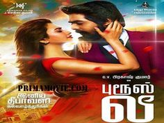BRUCE LEE 2016 TAMIL FULL MOVIE WATCH ONLINE FREE DOWNLOAD DVDRIP