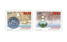 COLLECTORZPEDIA Portugal-Vietnam Joint Issue