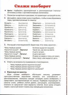 4791917_hodyat_ushki_na_makushke_v13_9.jpg (503×700)