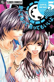 Shoujo, Music, Anime, Budget, Popular Books, Books Online, Playlists, Books To Read, Button