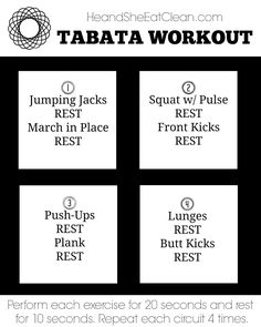 Full Body Tabata Workout #heandsheeatclean #tabata #eatclean #workout