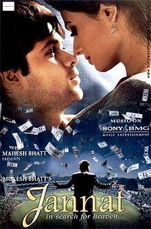 Jannat -- Bollywood Movie have I seen this? hmm