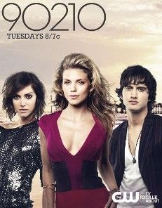 The 90210 series films at the Redondo Beach Pier seen several times throughout the series