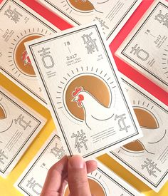 """""""Cocorico"""" : Lunar Year Cards 2017 (Have a lucky year! Packaging Design, Branding Design, Logo Design, Chinese New Year Design, New Year Card Design, Design Art, Print Design, Cow Logo, Red Packet"""