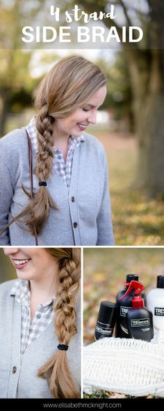 this four strand braid is so much easier than it looks! perfect for days you don't have time to wash your hair