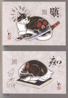 Kazuaki Horitomo Kitamura - Monmon Cats | 73 фотографии Tattoo Design Book, Japanese Folklore, Japanese Cat, Maneki Neko, Japanese Prints, Japan Art, Cat Drawing, Cat Tattoo, Crazy Cats