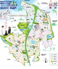 UR都市機構 八戸ニュータウンガイドマップ
