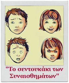 Η Γωνιά της Βιβλιοθήκης: Τα δικαιώματα του βιβλίου. Play Therapy, Speech Therapy, Greek Crafts, Baby Bug, Behaviour Management, New School Year, Diy Crafts For Kids, Baby Care, Art Lessons