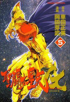 Saint Seiya Episode.G http://ift.tt/2sT6Da1