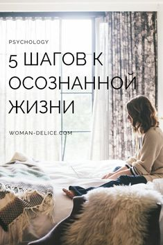 The Best 2019 Interior Design Trends - Interior Design Ideas Sildenafil Citrate, Study Pictures, Magic Women, Daily Wisdom, Life Rules, School Notes, Life Motivation, Self Development, Time Management