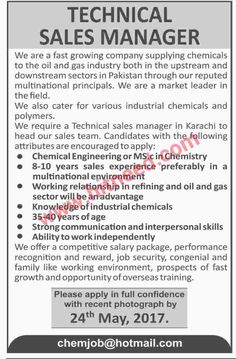 Punjab Industrial Estate Development  Management Company Jobs