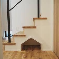 「ルンバ 階段下」の画像検索結果