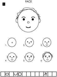 Learn how to draw a face...