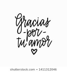 Carteles Con Frases En Castellano: Imágenes, fotos de stock y vectores | Shutterstock Mothers Day Quotes, Happy Mothers Day, Husband Quotes, Quotes To Live By, Love Quotes, Amor Quotes, Crush Quotes, Love In Spanish, Happy Birthday Funny Humorous