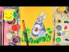 Как нарисовать зайчика - урок рисования для детей от 4 лет, гуашь, рисуем дома поэтапно - YouTube