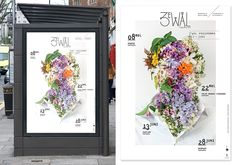 3eWal Identity by studio another day ., via Behance