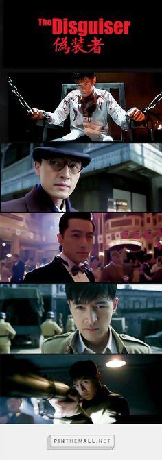 "weebits: 明台 Ming Tai (胡歌 Hu Ge) ""偽裝者"" The Disguiser"
