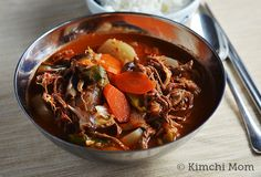 Yukgaejang (Spicy Beef Soup), little different than what I am used to but looks yummy!