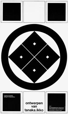 Pieter Brattinga, ontwerpen van tanaka, ikko, De Jong & Co., Hilversum, March 27 – May 27, 1965 Ikko Tanaka, March, Van, Posters, Pictures, Poster, Vans, Billboard, Mac