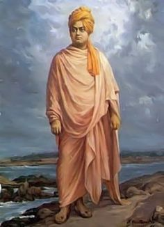 "Swami Vivekananda. (Link is to ""Life and Teachings"" page of the Belur Math Society)"