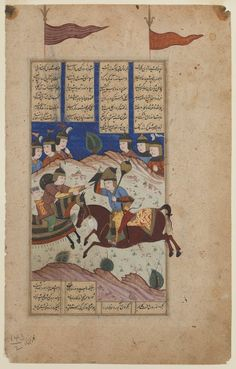 Single Page from a Shah-Namah Medium: Ink, gouache colors on parchment paper Dates: 17th Century