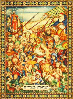 Szyk (1894-1951) Haggadah. Credit: The Arthur Szyk Society. The author and artist of this Haggadah is Polish Arthur Szyk (1894-1951), who studied in Paris in 1920, and immigrated to New York in 1940. Source: (http://www.lib.umich.edu/special-collections-library/szyk-haggadah)