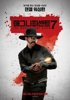 Return to the main poster page for The Magnificent Seven (#7 of 11)