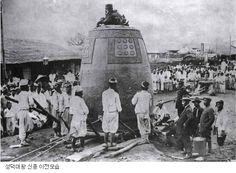 성덕대왕 신종 이전모습(1915년 8월)