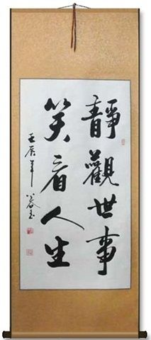 Chinese character idiom calligraphy See you smile at life Office decoration Calligraphy - $104.00