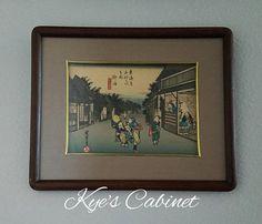 Old Framed Woodblock Print Goyu One of The Tokaido 53