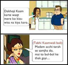 Kaam Karte Waqt Kiss Na Kiya Karo - TrollTree Share Romantic ( Husband Vs #Wife ) Jokes - http://www.trolltree.com/