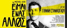 «Είμαι ένας άλλος» με τον Γιάννη Στάνκογλου, το θεατρικό έργο του σουηδού ακαδημαϊκού και θεατρικού συγγραφέα Μίκαελ Αζάρ που φιλοξενείται από το ΔΗ.ΠΕ.ΘΕ. Καβάλας και παρουσιάζεται στο Θέατρο Αντιγόνη Βαλάκου την Τρίτη 4 Μαρτίου 2014.