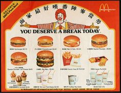 The burgernomics of Hong kong's favourite fast food chain, McDonald's. Vintage Menu, Vintage Recipes, Vintage Ads, Vintage Posters, Vintage Food, Retro Food, Big Mac, Menu Design, Food Design
