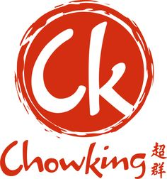 Now Hiring:  SERVICE CREW / KITCHEN CREW