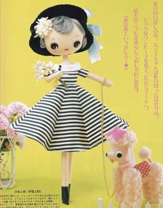 Retro Showa Era Kawaii Girly Style Rag Doll Pose Doll with her Poodle Pet sewing…