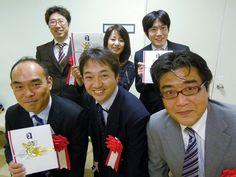 姫路で「商店街元気アイデアコンテスト」-優秀4案を表彰