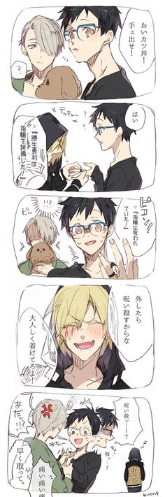 Victor doesn't approve the Ring Yurio gave Yuuri
