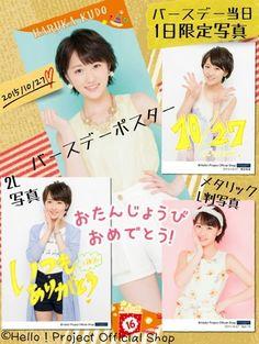 ハロー!プロジェクトオフィシャルショップ @hello_shop 本日10/27は工藤遥さんお誕生日!ショップではバースデー当日限定生写真『Happy Birthday Haruka♪』 などが発売します!ぜひチェックしてくださいね。