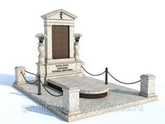 Cemetery Monuments, Cemetery Art, Grave Decorations, Funeral Homes, Book, Monuments, Cemetery, Costume, Horses