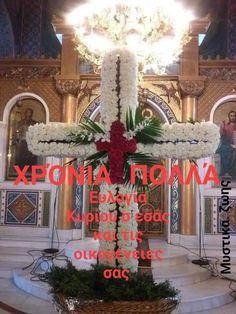 Christmas Wreaths, Christmas Tree, Christmas Ornaments, Name Day, Tree Skirts, Holiday Decor, Home Decor, Teal Christmas Tree, Decoration Home