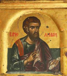Saint Bartholomew the Apostle - exhibited at the Temple Gallery, specialists in Russian icons Roman Church, Russian Icons, Religious Paintings, Christian Art, Christian Crosses, Byzantine Icons, Orthodox Christianity, Orthodox Icons, Holy Spirit
