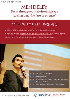 학술 SNS & 레퍼런스 관리도구인 'MENDELEY' CEO 초청 특강