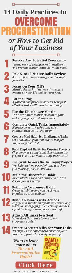 Stop procrastinating with these self help, self improvement and personal development tips to help you achieve more from life art How to Stop Procrastinating: 14 Simple Tips to Stop Being Lazy – Overcome Your Procrastination Self Development, Personal Development, Leadership Development, Professional Development, Stop Being Lazy, Now Quotes, Sunday Quotes, Deep Quotes, How To Stop Procrastinating