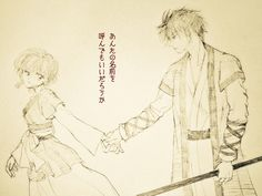 """Yona & Hak. <3 """"Would it be alright if I called you by your name?""""    by noanon on pixiv"""