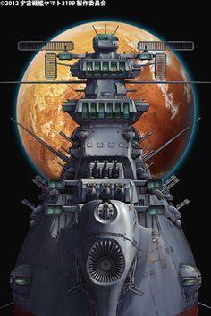 'Space Battleship Yamato Anime Feature Gets Titled Stargate, Sci Fi Anime, Manga Anime, Uchuu Senkan Yamato 2199, Cyberpunk, Earth Defense Force, Aliens, Live Action, Star Blazers