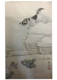Lot: Mi Chun Mao-Cat Chinese Painting, 米春茂-小猫图  Lot Number: 0005, Starting Bid: CA$100, Auctioneer: Tai Ji International Auctions, Auction: February Asian Fine Arts and Antiques Auction, Date: February 25th, 2017 EST